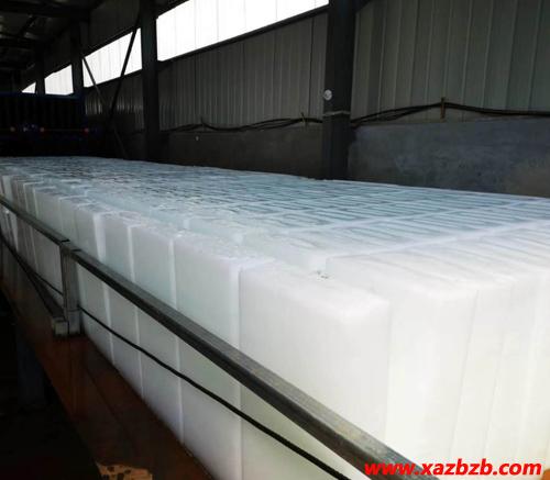 西安降温冰块厂家