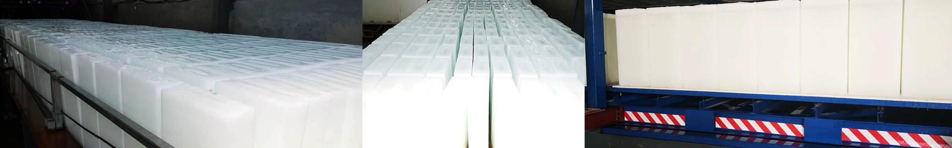 西安制冰厂